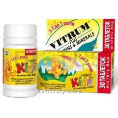Витамины Кидс Плюс, для детей от 3 до 7 лет,