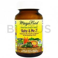 Витамины для беременных 2, Baby &amp- Me