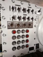 Control stations for heat generators