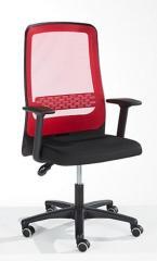 Офисное кресло ECCON plus-3 без подлокотников