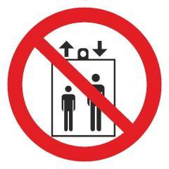Знак Запрещается пользоваться лифтом для подъема