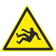 Знак Осторожно ! Возможно падение 150мм...