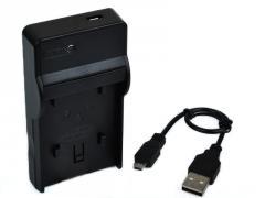 Зарядное устройство c micro USB BCS-1 (аналог) для