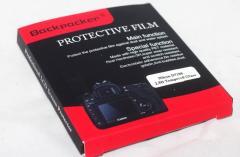 Защита LCD экрана Backpacker для FujiFilm FinePix