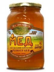 Honey from raznotravya 1200
