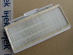 Интенсивный гигиенический фильтр HEPA-фильтр для