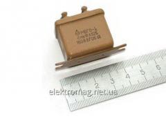 Конденсатор  MBGO-2 16 4.0uf бумага и алюминиевая фольга конденсатор