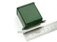 Конденсатор  MBGO-2 16 20.0uf бумага и алюминиевая фольга конденсатор