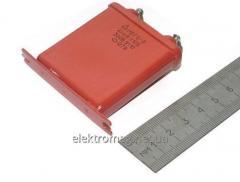 MBGO бумажные конденсаторы