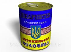 Консервированные Носки Настоящего Мужчины (Укр.)