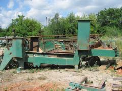 Scrap of cast iron, scrap pig-iron
