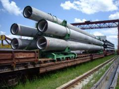 Support reinforced concrete for power lines of