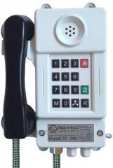 Взрывозащищенный телефонный аппарат с