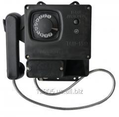 Аппарат телефонный ТАШ-1319