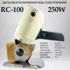 Дисковый раскройный нож RC-100 (250 Ватт)