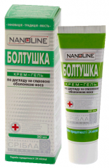 NanoLine Болтушка крем-гель для носа