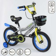 Велосипед Corso двухколесный с дополнительными