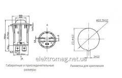 Выключатель ВКн503