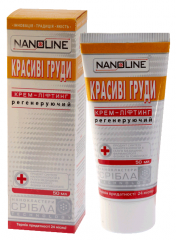 NanoLine the Beautiful breast the cream lifting