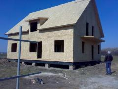 Houses are energy saving. Construction and design