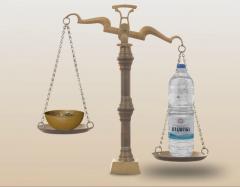 Seful Ayvazovskaya mineral water