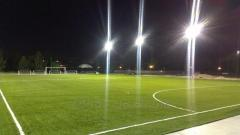 Lighting of sports grounds