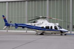 Аренда вертолета Bell 430. Заказать чартер