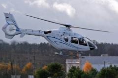 Аренда вертолета Eurocopter EC135 Заказать чартер