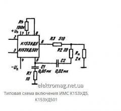 Микросхема К153УД501 — прецизионные малошумящие