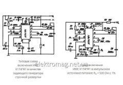 Микросхема К174ГФ1 — задающий (импульсный)