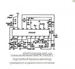 Микросхема  К174ХА35 — стереодекодер