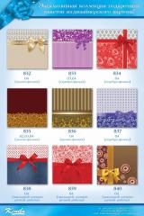 Exclusive gift packages