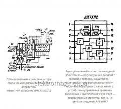 Микросхема К157ХП2 — стабилизатор напряжения с