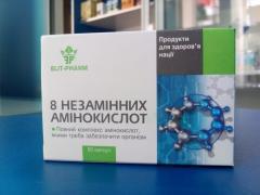 8 незаменимых аминокислот капсулы №50