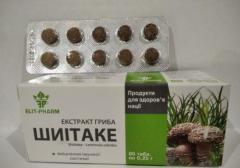 Шиитаке экстракт таблетки 250 мг. №80