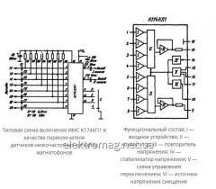 Микросхема К174КП1 — двухканальный аналоговый
