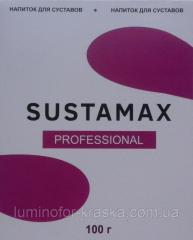 Напиток для суставов (Сустамакс) Sustamax