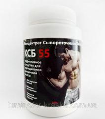 Концентрат Сывороточного Белка (КСБ-55) KSB-55
