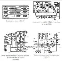 Микросхема К174АФ5 — формирователь сигналов...