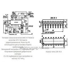 Микросхема К174ХА6 — многофункциональная