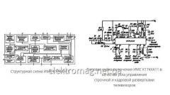 Микросхема К174ХА11 — БИС для управления строчной