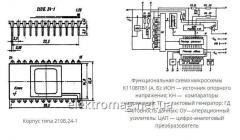 Микросхема К1108ПВ1 (А, Б) — 10-разрядный