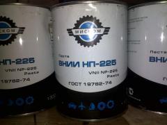 VNIINP-225, VNIINP-232 paste, Limol