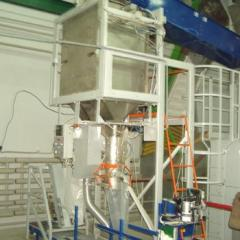Packing of the granulated materials in the flow