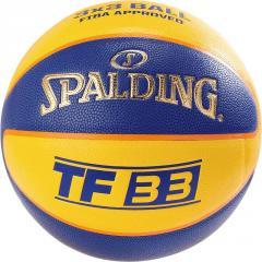 Мяч баскетбольный Spalding TF-33 Outdoor Fiba Size