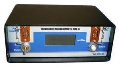Digital microohmmeter of IKS-5