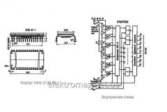 Микросхема К1107ПВ2 — восьмиразрядный параллельный