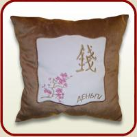 Pillow souvenir