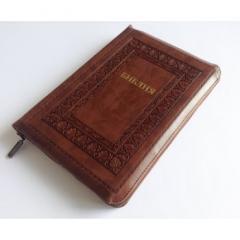 Библия ВР артикул 11763-1 (коричнева із широкою