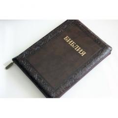 Библия ВР артикул 11763-3 (коричнева з вузькою